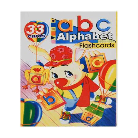 ABC-AlphabetFlashcards_2