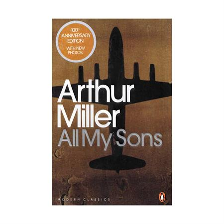 All My Sons English novel