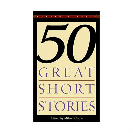 Fifty-Great-Short-Stories-by-Milton-Crane_2