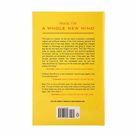 a-whole-new-mind-1