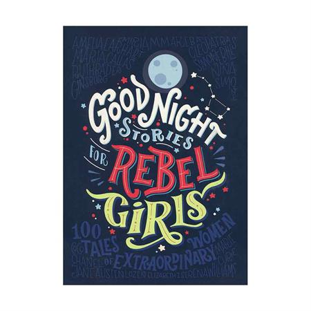 good-night-stories-for-rebel-girls_2