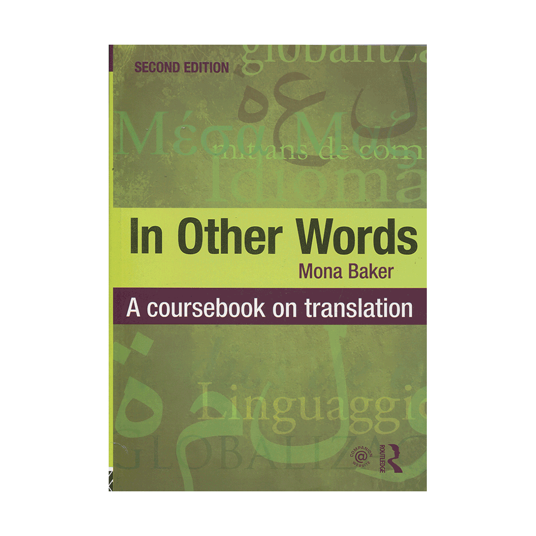 Translation as Communication across Languages and Cultures-House